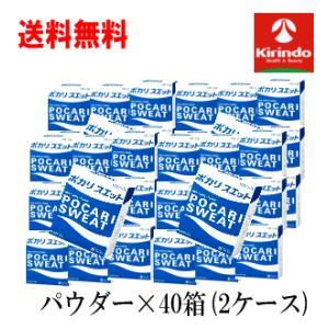 [送料無料]大塚製薬 ポカリスエット 粉末 7...の関連商品5