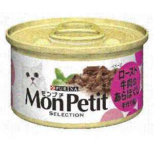 ネスレ モンプチ セレクション ロースト牛肉の...の関連商品8