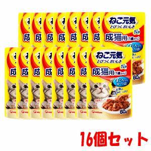 【12個セット】ユニ・チャーム ねこ元気 総合...の関連商品2