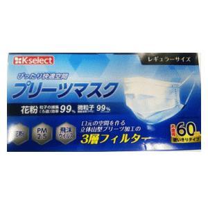 K-select プリーツマスク レギュラー 60枚入|kirindo