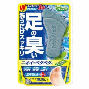 グラフィコ フットメジ 足用角質クリアハーブ石けん すっきりミントの香り 60g
