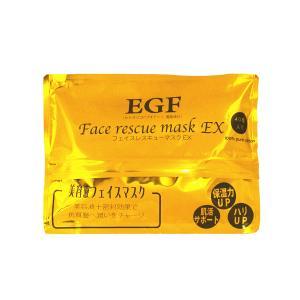 在庫のみ カタセ EGF フェイスレスキュー マスクEX40枚入り×1袋 お徳用シートマスク フェイスマスク 潤い