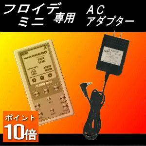 ポイント10倍送料無料(株)テクノリード ACアダプター DC5V-2.3A×1個 kirindo