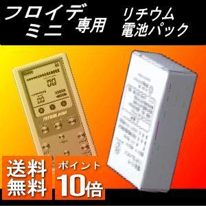 ポイント10倍送料無料(株)テクノリード リチウムイオン電池パック3.7V-780mAh×1個 kirindo