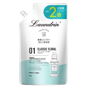 パネス ランドリンWASH 洗たく用洗剤 濃縮タイプ クラシックフローラル 詰め替え2回分 720gの商品画像|ナビ
