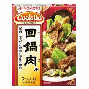 [10個セット]味の素 Cook Do 中華合わせ調味料 回鍋肉用 90g×10※軽減税率対象 kirindo