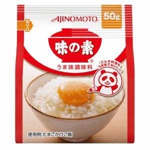 [20袋セット]味の素 うま味調味料 味の素 50g袋 50g×20袋※軽減税率対象 kirindo