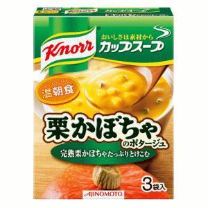 [10箱セット]味の素 クノールカップスープ 栗かぼちゃのポタージュ 3袋入×10箱※軽減税率対象 kirindo