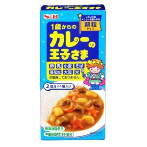 [10個セット]エスビー食品 カレーの王子様 顆粒 60g×10個|kirindo