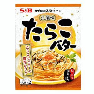 [10個セット]エスビー食品 まぜるだけのスパゲッティソース 生風味たらこバター 53.4g×10個|kirindo