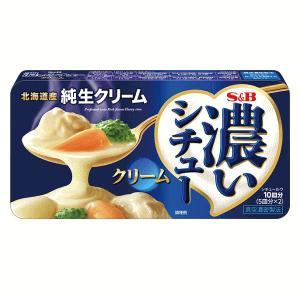 [10個セット]エスビー食品 濃いシチュー クリーム 168g×10個|kirindo