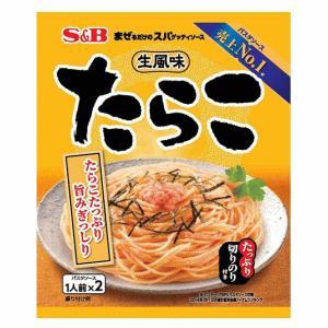 [10個セット]エスビー食品 まぜるだけのスパゲッティソース 生風味たらこ 53.4g×10個|kirindo