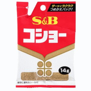 S&B(エスビー) 袋入りコショー×10袋|kirindo