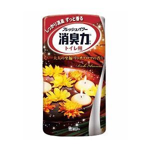 【今だけこの価格】エステー 消臭力 トイレ用 大人の至福 リッチアロマの香り 400ml'※画像と異なるパッケージの場合がございます。ご了承下さいませ。|kirindo