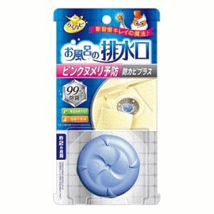 アース製薬 らくハピ お風呂の排水口用 ピンクヌメリ予防 防カビプラス