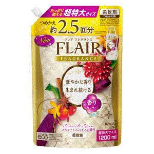在庫のみ 超特大 花王 フレアフレグランス 柔軟剤 スウィート&スパイスの香り スパウトパウチ つめかえ用 1200ml×1袋