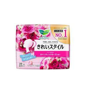 おりものシート 花王 ロリエ きれいスタイル ロマンティックローズ 72個【201711kao_sale】