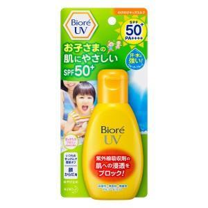 花王 ビオレ UV のびのびキッズミルク SPF50+ 90g