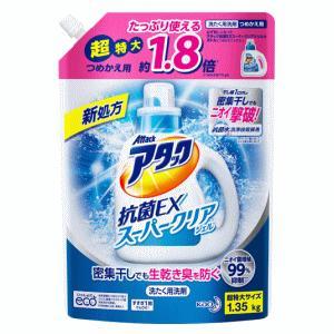 花王 アタック 抗菌EX スーパークリアジェル つめかえ用 1.35kg【201710kao_sale】|kirindo