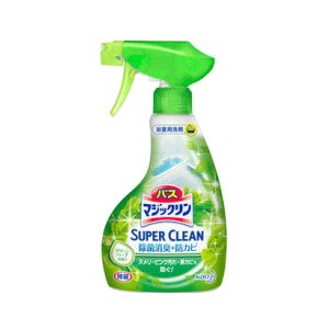花王 バスマジックリン 泡立ちスプレー スーパークリーン グリーンハーブの香り 380ml|kirindo