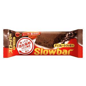 ブルボン スローバー チョコレートクッキー 41g|kirindo