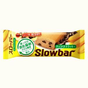 ブルボン スローバー チョコバナナクッキー 41g|kirindo
