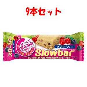 【9本セット】ブルボン スローバーダブルベリー 40g×9 【栄養調整食品】|kirindo