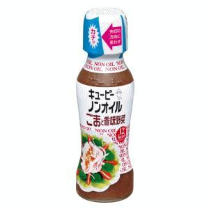 [12本セット]キユーピー ノンオイル ごまと香味野菜 150ml×12|kirindo