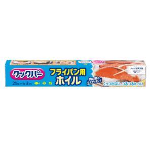 旭化成 クックパー フライパン用ホイル 25cm×3m