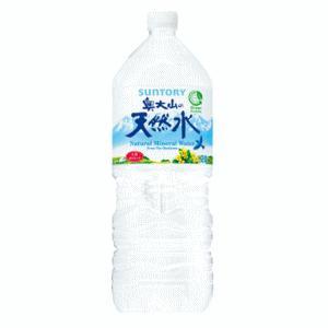 【6本セット】サントリー 奥大山の天然水 2L×6本※お一人様2ケースまで