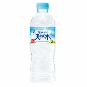 【24本セット】サントリー 奥大山の天然水 550ml×24本