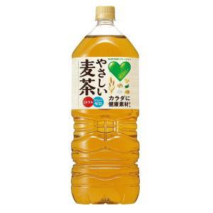 【6本セット】サントリー グリーンダカラ やさしい麦茶 2L×6本