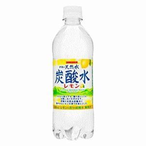 [24本セット]サンガリア 伊賀の天然水炭酸水レモン 500...