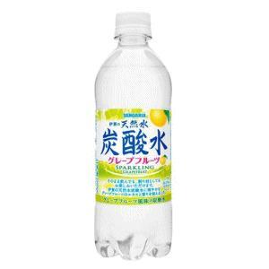 [24本セット]サンガリア 伊賀の天然水炭酸水グレープフルー...