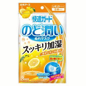 ジョンソン・エンド・ジョンソン 快適ガードのど潤いぬれマスク ゆずレモンの香り レギュラーサイズ3セット入|kirindo
