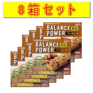 【8箱セット】ハマダコンフェクト バランスパワービッグ アーモンド 4本入×8 【栄養機能食品】