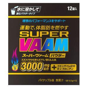 明治 スーパーヴァーム パウダー (10.5g×12袋入)×1箱 水に溶かして飲むパウダータイプ スポーツの前後に|kirindo