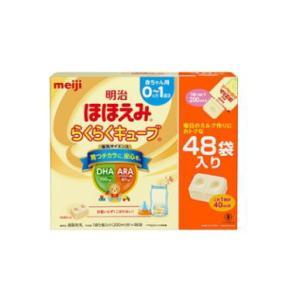 (小箱付き)明治 ほほえみ らくらくキューブ 特大箱(1袋に5個入った袋が48個入)1296g+小箱|kirindo