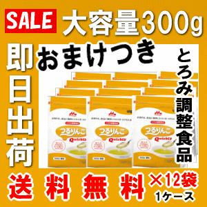 森永乳業 クリニコ つるりんこ クイックリー Quickly 300g×12袋とろみ調整食品|kirindo