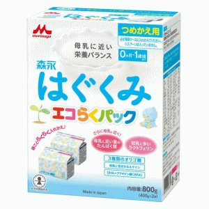 森永乳業 ドライミルク はぐくみ エコらくパック つめかえ用 800g(400g×2袋)※サンプル企画は終了いたしました。|kirindo