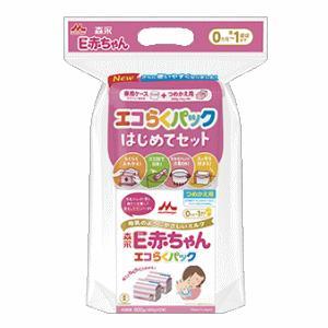 (ハンディパック3袋付き!)森永ペプチドミルク E赤ちゃん エコらくパック はじめてセット 800g(400g×2袋)+(E赤ちゃんのハンディパック3袋)|kirindo