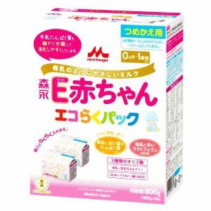 [おまけつき E赤ちゃん3袋付き]森永ペプチドミルク E赤ちゃん エコらくパック つめかえ用 800g (400g×2袋) +[ハンディパック3袋]|kirindo