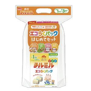 (ハンディパック3袋付き!) 森永フォローアップミルク チルミル エコらくパック はじめてセット 800g(400g×2袋)+(チルミルのハンディパック3袋)|kirindo