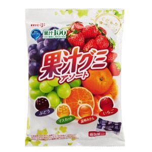 [6袋セット] 明治 果汁グミアソート個包装 90g×6袋|kirindo