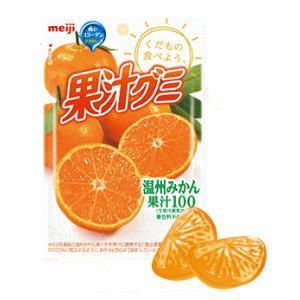 [10袋セット] 明治 果汁グミ温州みかん 51g|kirindo