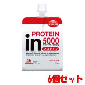 【6個セット】森永製菓 inゼリー プロテイン 180g×6 kirindo