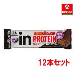 【12本セット】森永製菓 inバープロテイン ベイクドビター 35g×12 【栄養食品】 kirindo