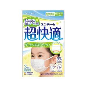 ユニ・チャーム 超快適マスク 低学年専用タイプ 3枚入|kirindo