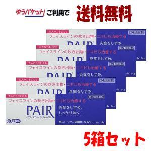 【第2類医薬品】[ゆうパケットで送料無料]ライオ...の商品画像