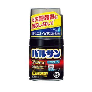 ライオンバルサンプロEXノンスモーク霧タイプ 6‐10畳用(第2類医薬品)